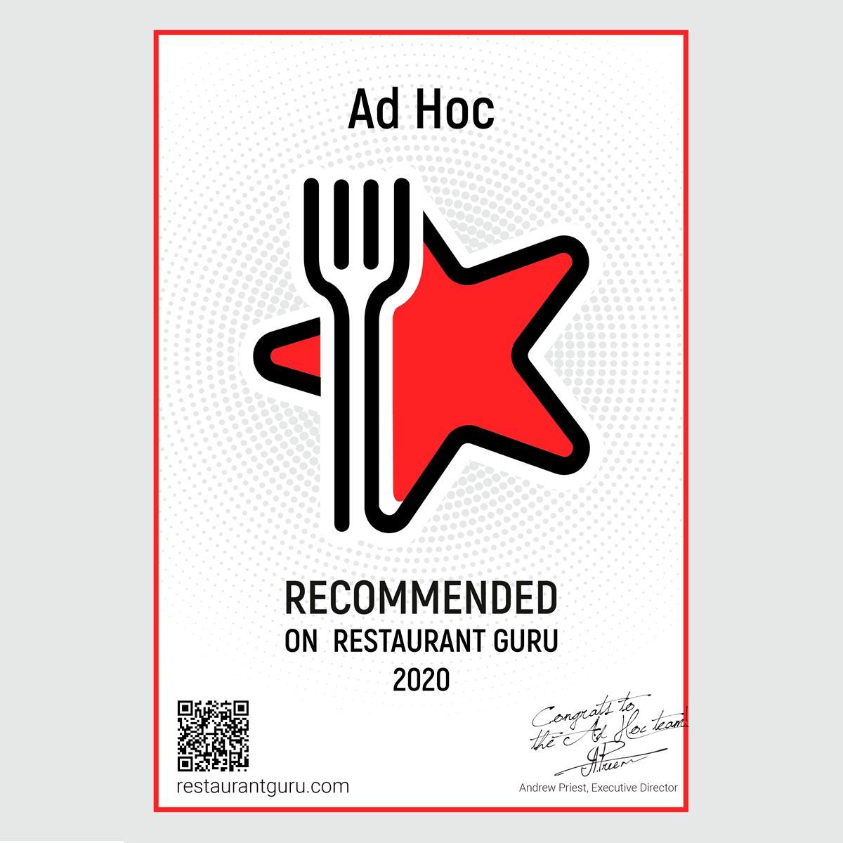 RestaurantGuru-PizzaAdHoc
